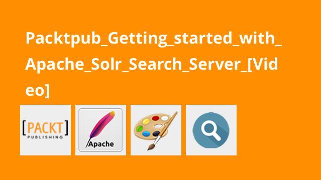 آموزش شروع کار با Apache Solr Search Server